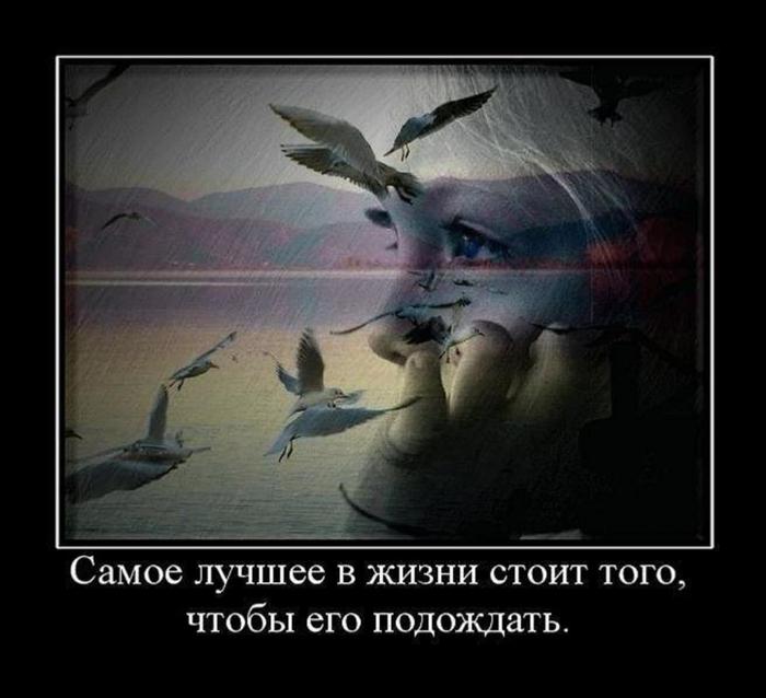 грусть/3479580_gryst (700x638, 176Kb)