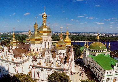 Погода у Києві (410x287, 34Kb)