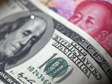 Чем сильный курс юаня беспокоит инвесторов США (360x268, 159Kb)
