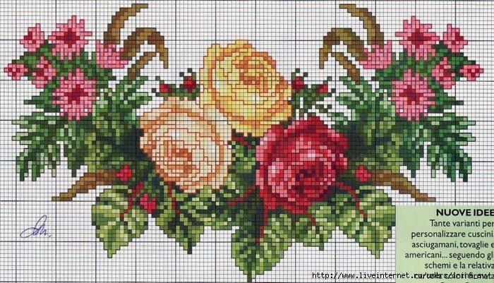 квіти13 (700x401, 224Kb)