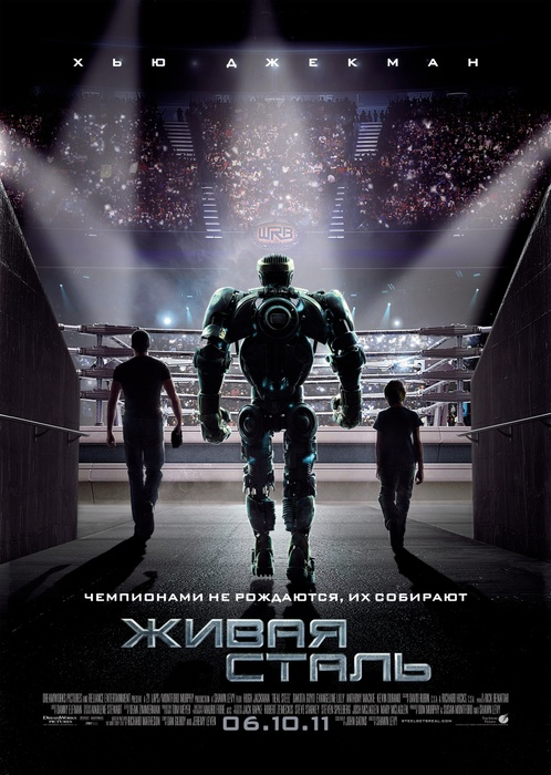 kinopoisk.ru-Real-Steel-