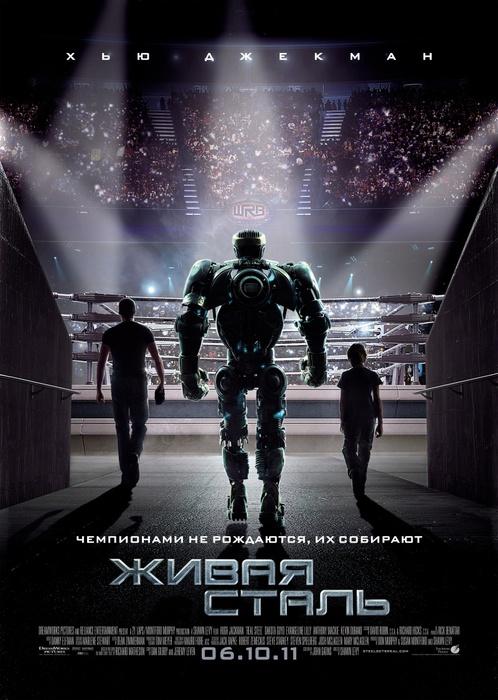 kinopoisk.ru-Real-Steel-