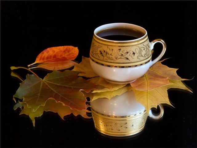 Осенний кофе. Обсуждение на LiveInternet ...: www.liveinternet.ru/users/4423481/post189079597