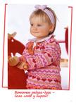 Превью Вязаные вещи для детей7 (507x700, 137Kb)