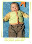 Превью Вязаные вещи для детей15 (507x700, 135Kb)