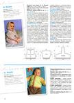 Превью Вязаные вещи для детей27 (507x700, 126Kb)