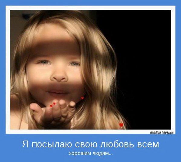 1313403497_motivator-22712 (599x535, 42Kb)