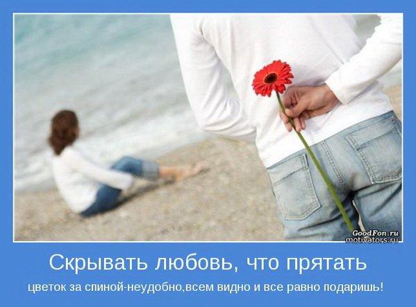 1313403550_motivator-23210 (599x443, 43Kb)