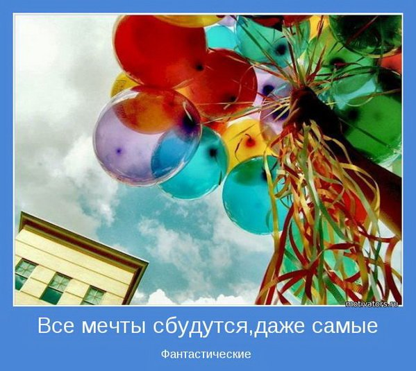 1313403716_motivator-22609 (599x535, 69Kb)