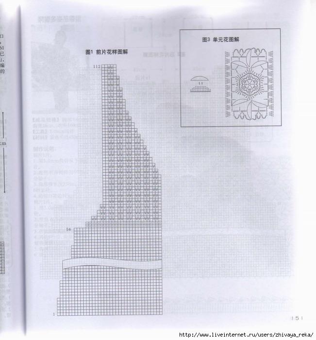 img153 (651x700, 206Kb)