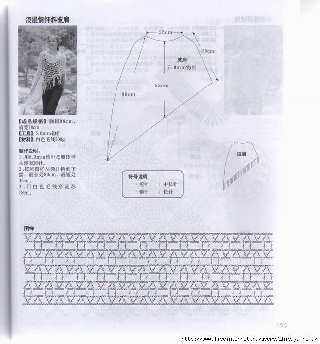 img161 (651x700, 245Kb)