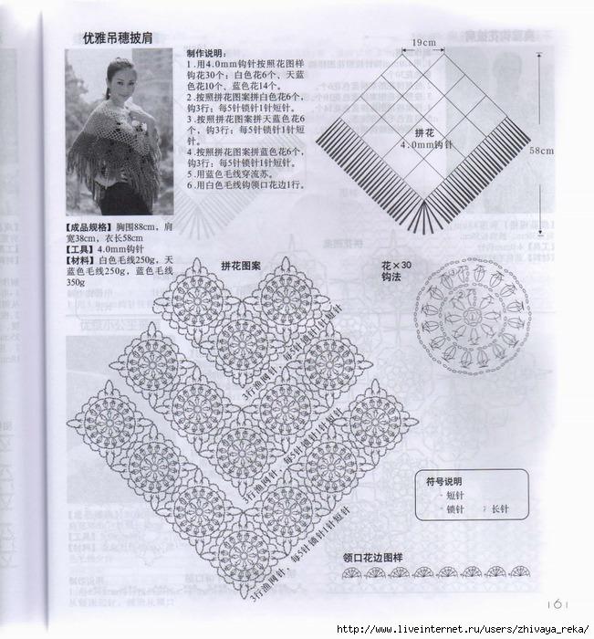 img163 (651x700, 297Kb)