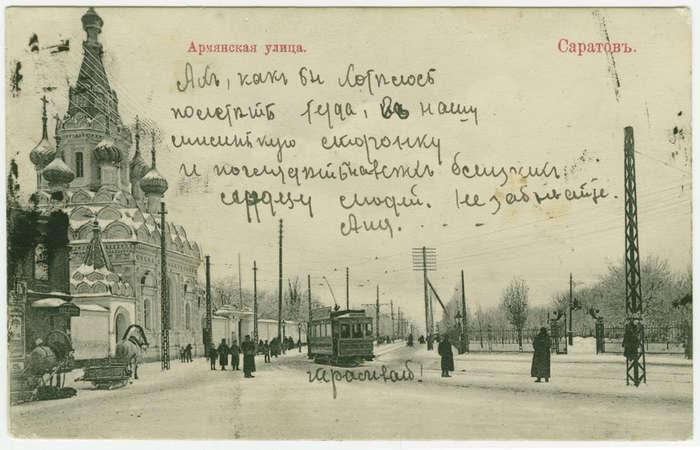 4514961_armyanskaya_ylica (700x450, 43Kb)