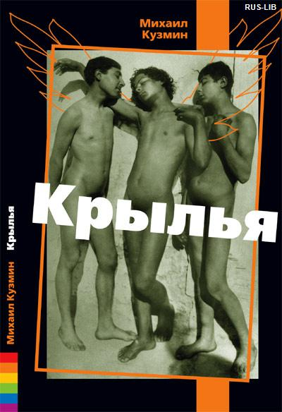4514961_Krilya_Kyzmina (400x584, 39Kb)