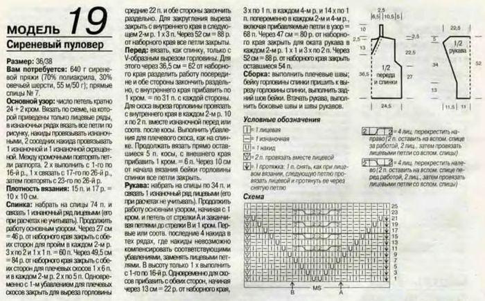 c0c447cf43df (700x435, 89Kb)