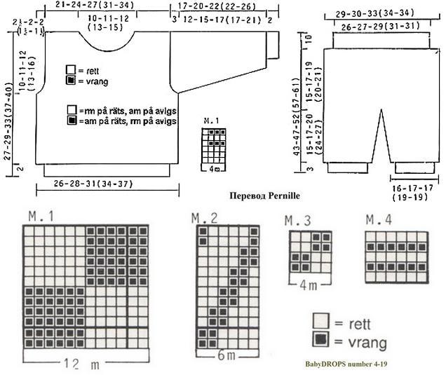 4-19 (5) (636x535, 55Kb)