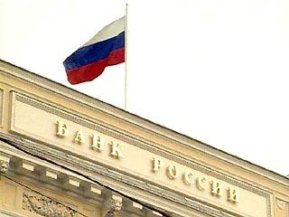 Чем грозит России снижение рейтингов Moody (320x240, 15Kb)