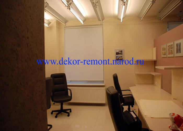офис (700x500, 60Kb)