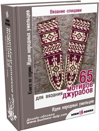 obl-dzurab-3-300 - копия (336x447, 43Kb)