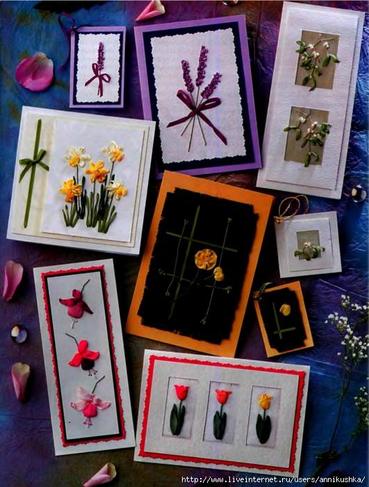 Поздравительные открытки своими руками. Вышиваем шелковыми лентами_5 (531x700, 312Kb)