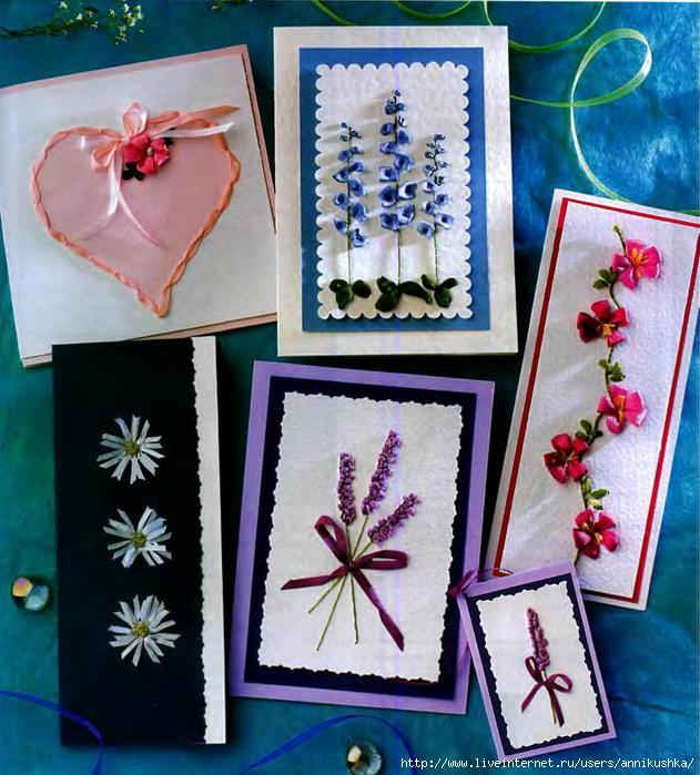 Поздравительные открытки своими руками. Вышиваем шелковыми лентами_23 (631x700, 233Kb)