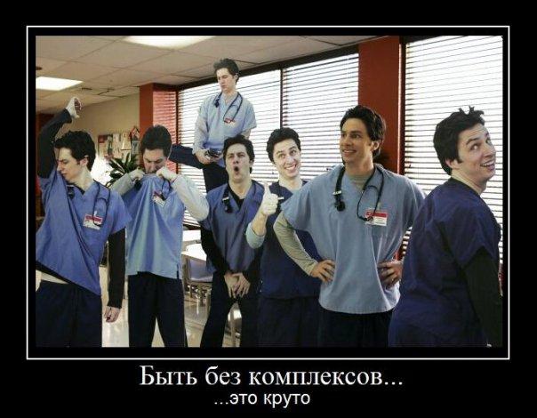 http://img0.liveinternet.ru/images/attach/c/4/79/244/79244318_large_75469374_x_f4d6f979.jpg
