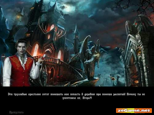1319094035_dracula-love-kills-collectors-edition-screenshot2 (500x375, 26Kb)