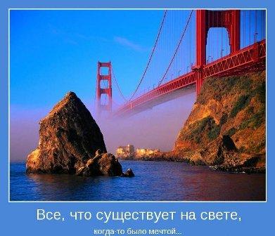 4239794_1270225742_motivator4034 (391x336, 33Kb)