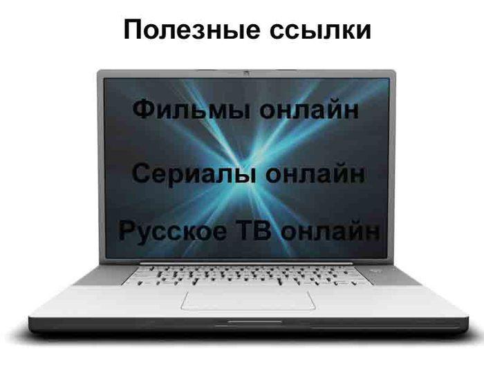 4404913_comp (700x560, 33Kb)
