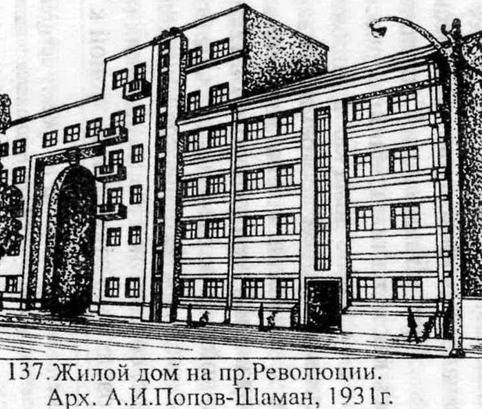 Воронеж, фото дома до реконструкции, 0 (699x594, 192Kb)