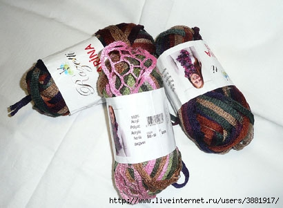 Malabrigo Lace - WEBS Yarn, Knitting Yarns, Knitting