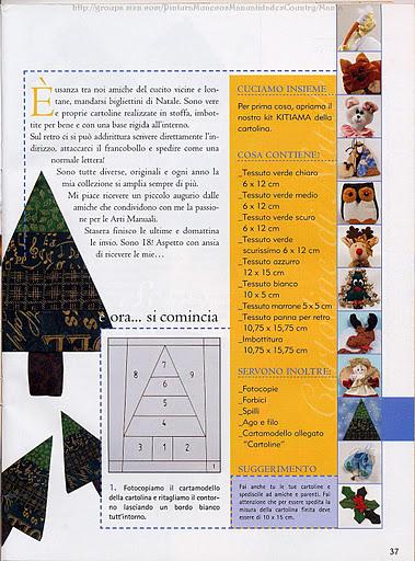 елочка печворк1 (379x512, 102Kb)