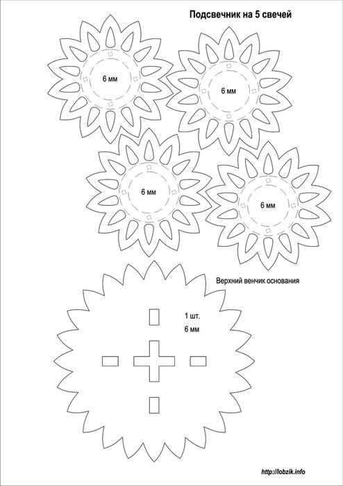 Подсвечник - чертеж 3 (494x700, 62Kb)
