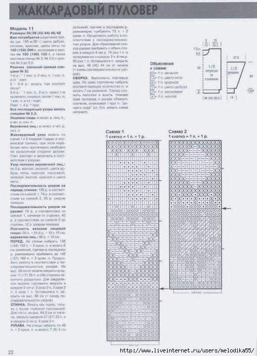 p0022 (506x700, 222Kb)