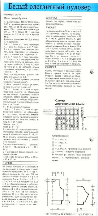 ттее1 (317x700, 85Kb)