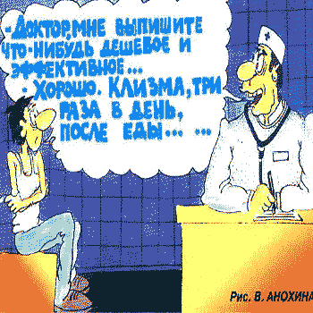 4387736_immynolog1 (350x350, 18Kb)