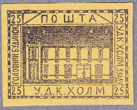 Ukraine1 (280x225, 195Kb)
