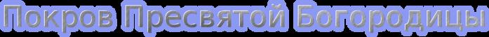 cooltext575216346 (700x53, 44Kb)
