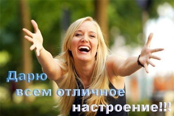 3646639_0af13c63c633t1 (600x401, 57Kb)