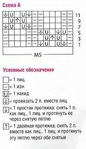 Превью nos-kor3 (242x418, 46Kb)