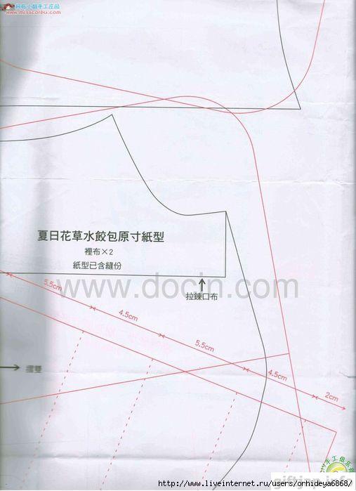 img100 (507x700, 116Kb)