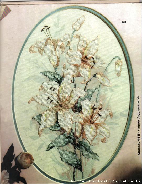 Лилии (541x700, 217Kb)