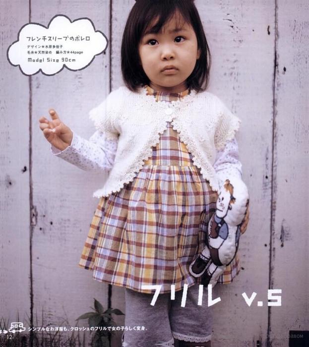 Вязание болеро для девочки 4 лет 210