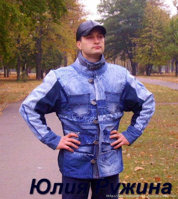 куртка 5 (626x700, 406Kb)