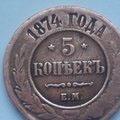 Монета (120x120, 19Kb)