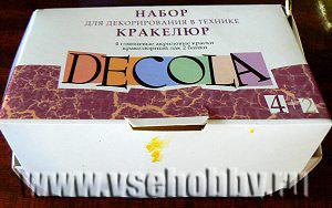 shkatulka_s_krakle_3 (300x188, 20Kb)