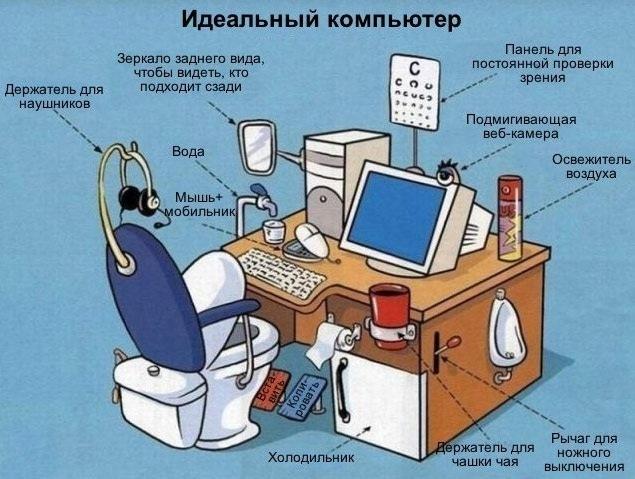 1319330274_y_6d48c384 (635x479, 94Kb)