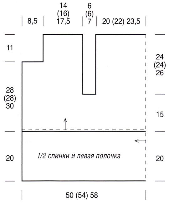 0_4ac8d_f5f8510a_orig (540x653, 54Kb)