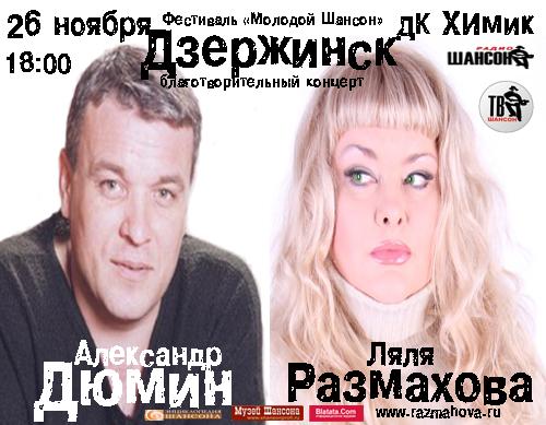 новгород копия (500x389, 199Kb)