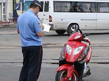 какие документы для скутера (мопеда) (219x164, 49Kb)